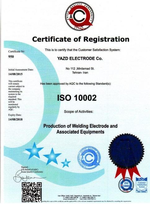 الکترود یزد, نماینده الکترود یزد , شرکت الکترود یزد
